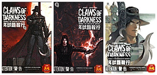 Claws of darkness, journal d'un chasseur de vampires