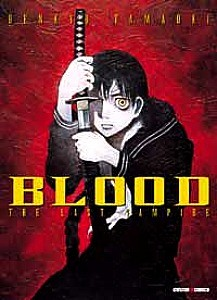 Blood the last vampire de Benkyo Tamaoki